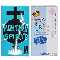 コンドーム すぐぴた ハイグレード 1000 8個入 + FIGHTING SPIRIT (ファイティングスピリット) コンドーム Mサイズ 12個入