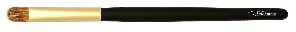 組み込む騒々しい深遠熊野筆 北斗園 HBSシリーズ アイシャドウブラシS(黒金)