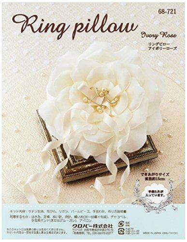 Bague kit de mariage Oreiller Ivoire Rose