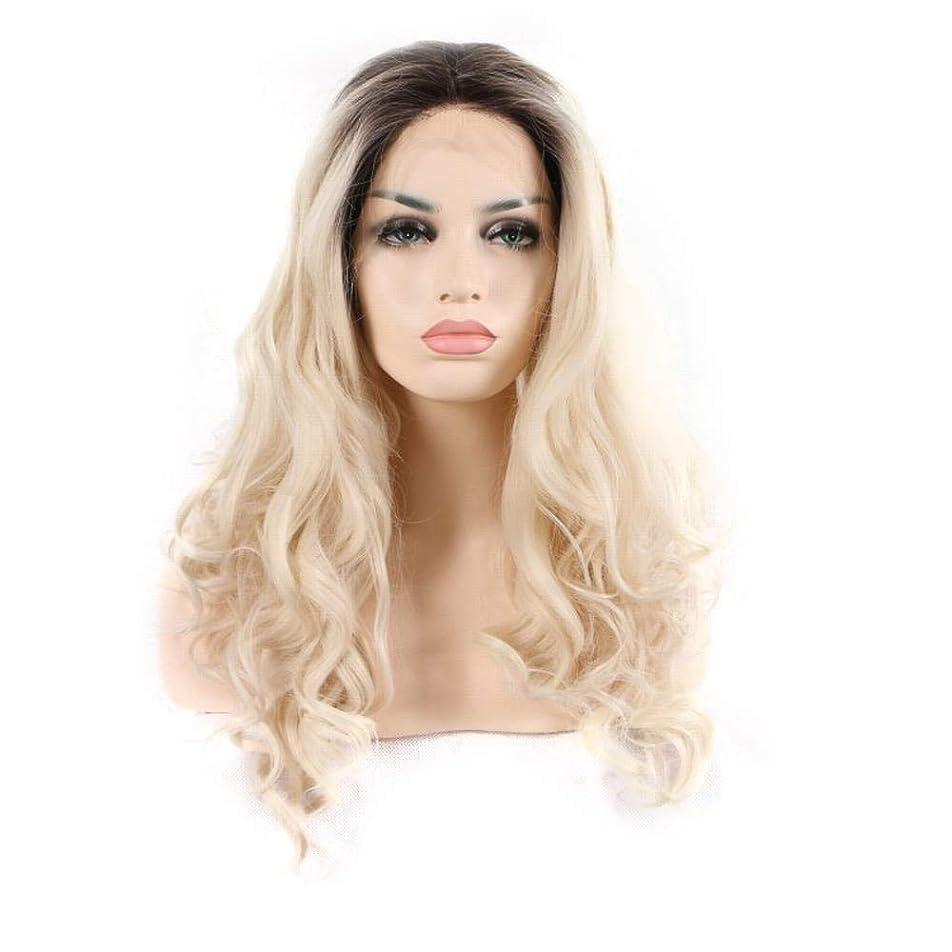 個人的な長くする手のひらBOBIDYEE ゴールデングラデーション大きな波状の長い巻き毛のフロントレースかつら合成髪のレースのかつらロールプレイングかつら (色 : Blonde)