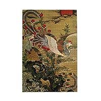 1000ピース ジグソーパズル 伊藤若冲 旭日鳳凰図 じゃくちゅう ジグソーパズル 木製パズル Puzzles 50x75cm(6歳以上が適しています)