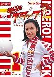 amazon.co.jp  DVD 傑作選 VOL.1