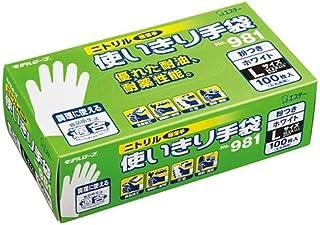 エステー 二トリル手袋 粉付(100枚入)L ホワイト No.981