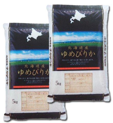 【玄米】 北海道産 ゆめぴりか 令和元年度産 (10kg, 玄米)