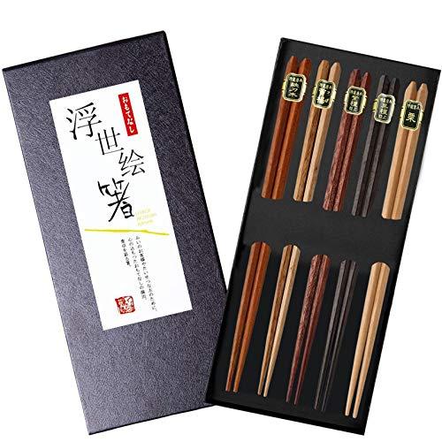 saizone 5 Pares de Palillos de Bambú,Reutilizables Lavables para Lavavajillas Palillos De Madera,Chinos Japonés Regalo Lujo para Sushi Pescado Vajilla
