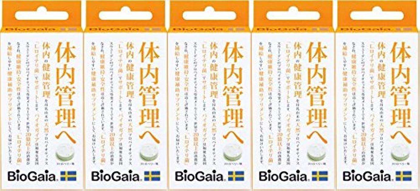かりてデッド疑わしい体内管理 生きる乳酸菌(Lロイテリ菌) 30粒×5個セット ストロベリー味