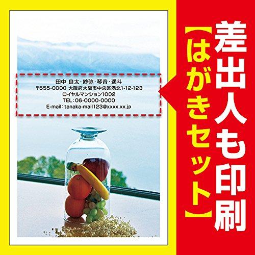 【差出人印刷込み 30枚】多目的絵はがき MUSF-11 風景写真 ポストカード 葉書 印刷