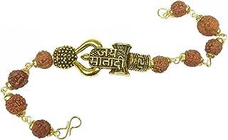 Utkarsh Adjustable Stylish Trending Brown Beads Jai Mata Di Rudraksha Mala Chain Om Mahadev Bolenath Mahakaal Lord Shiva T...