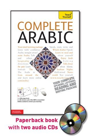 Complete Arabic With Two Audio CDs: A Teach Yourself Guide (Ty: Complete Courses) (Arabic Edition)