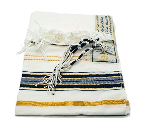 Springnahal Messianischer Tallit Gebetsstuch, Dunkelblau, Englisch/Hebräisch & Tasche (Israel) Heiliges Land (XL)