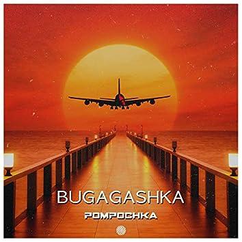 Pompochka