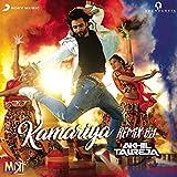 Kamariya (Remix By DJ Akhil Talreja (From 'Mitron'))