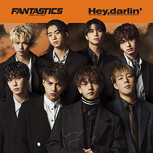 FANTASTICS from EXILE TRIBE【Hey, darlin'】歌詞の意味を解説!の画像
