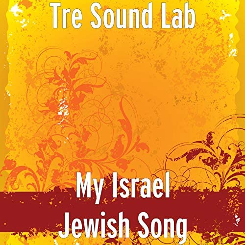 Tre Sound Lab