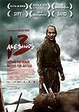 13 Asesinos [Blu-ray]