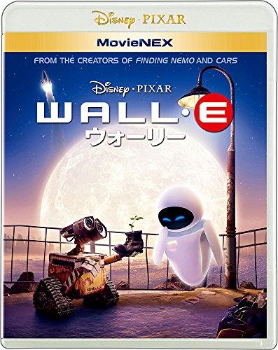 ウォルト・ディズニー・ピクチャーズ/ピクサー・アニメーション・スタジオ『WALL・E/ウォーリー』
