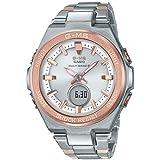 [カシオ] 腕時計 ベビージー G-MS 電波ソーラー MSG-W200SG-4AJF レディース シルバー