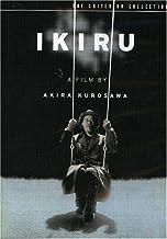 Ikiru (The Criterion Collection) by Takashi Shimura