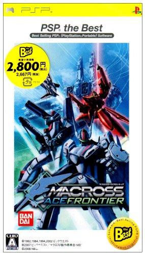 Macross Ace Frontier (PSP the Best) (japan import)