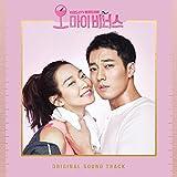 Oh My Venus (Original Soundtrack)