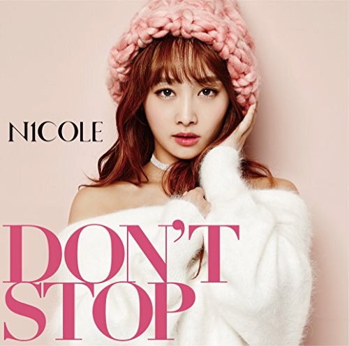DON'T STOP(初回限定盤A)(DVD付)