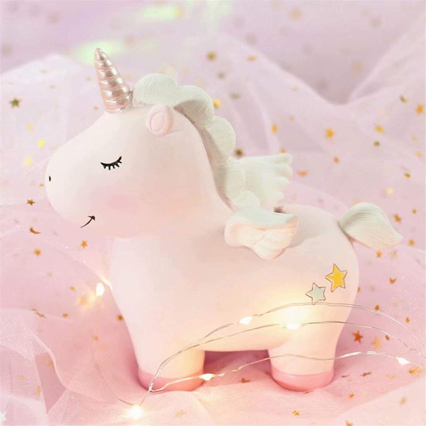 TMROW Baby Night Light Cute Unicorn Moon Night Light for Kids Baby Girls Toy Creative Home Decoration as a Birthday Christmas Valentine's Day Gift 11X15cm