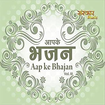 Aap Ke Bhajan (Vol 3)