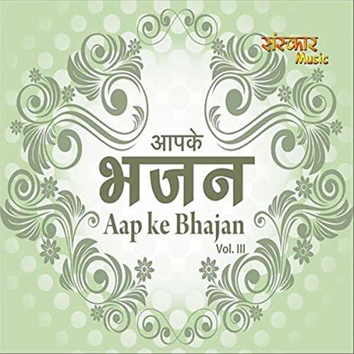 Kavita Paudwal feat. Shikha Modi, Narendra Seth, Manju Bhatia, Vijay Vyas, Sandhya Mishra, Sushil Damani, Ram Nivas & Devkanya Sarda