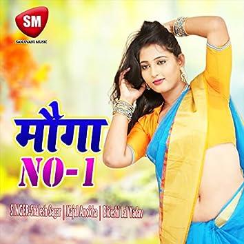 Mauga No-1 (Bhojpuri Song)