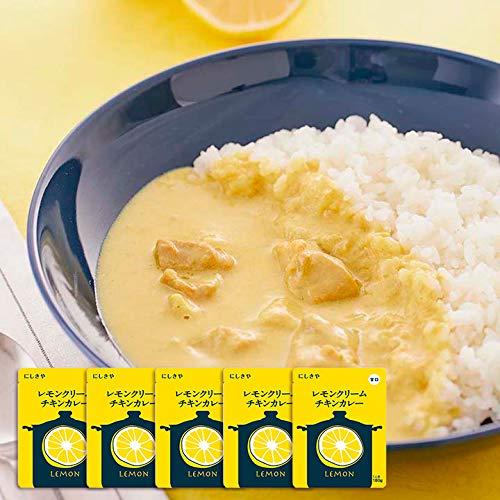 にしきや カレー レモンクリームチキン ×5個 メール便 送料無料