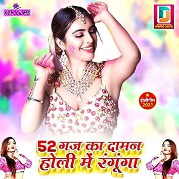 52 Gaj Ka Daman Holi Me Rangunga