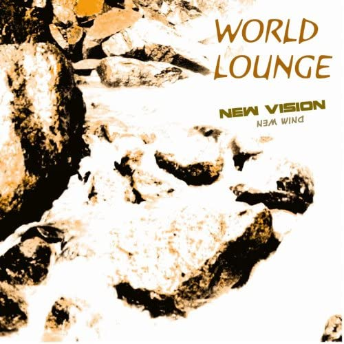 World Lounge