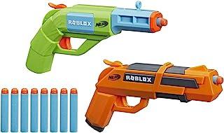 NERF Roblox Jailbreak Armory Blaster