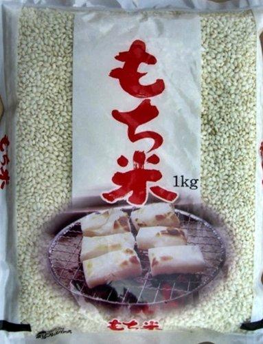 佐賀県産 ヒヨクモチ 15kg 令和2年産