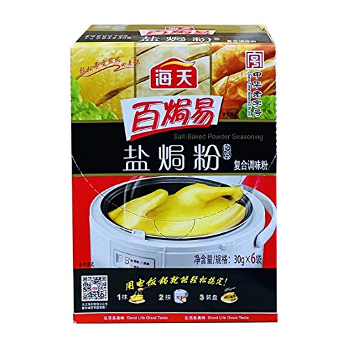 Haitian Cooking Seasoning 海天 盐焗粉 6 x 30g/6.34oz (pack of 2)