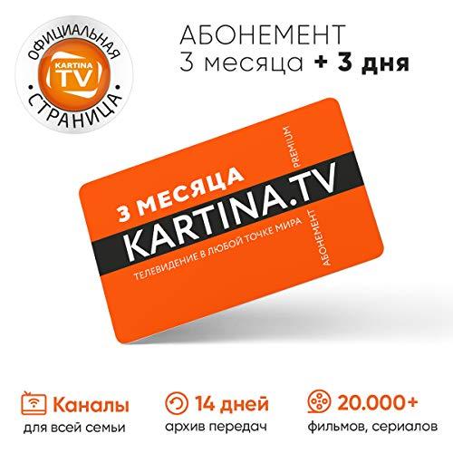 Kartina TV 3 Monate ABO + 3 Tage gratis Premium Paket! Картина ТВ 3 Месяца Премиум Абонемент + 3 Дня в Подарок! Русское телевидение! Offizieler Shop von Kartina.TV!