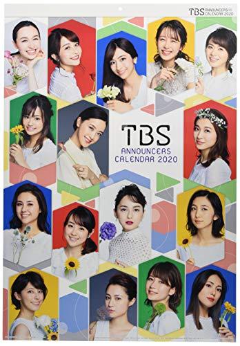 エンスカイ TBSアナウンサーズ 2020年カレンダー CL-220