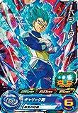 スーパードラゴンボールヒーローズ PUMS8-02 ベジータ