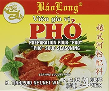 Bao Long Pho Spice Cubes Beef Flavor Soup Seasoning 3-pack,12 Cubes Total