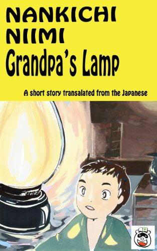 Grandpa's Lamp (Tales From a Japanese Dreamland Book 8) (English Edition)
