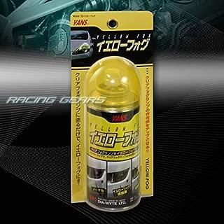 JDM Tail Bumper Corner Head Lamp Yellow Tint Lens Painter Paint Spray Vans 110ML