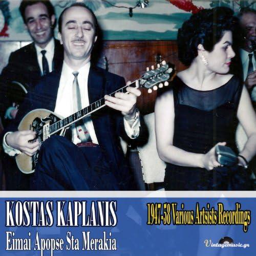 Kostas Kaplanis