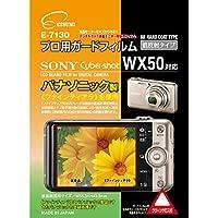 ETSUMI 液晶保護フィルム プロ用ガードフィルムAR SONY Cyber-shot WX50対応 E-7130