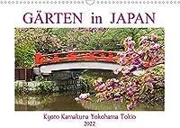 Gaerten in Japan (Wandkalender 2022 DIN A3 quer): Eine Entdeckungsreise durch japanische Gaerten (Monatskalender, 14 Seiten )