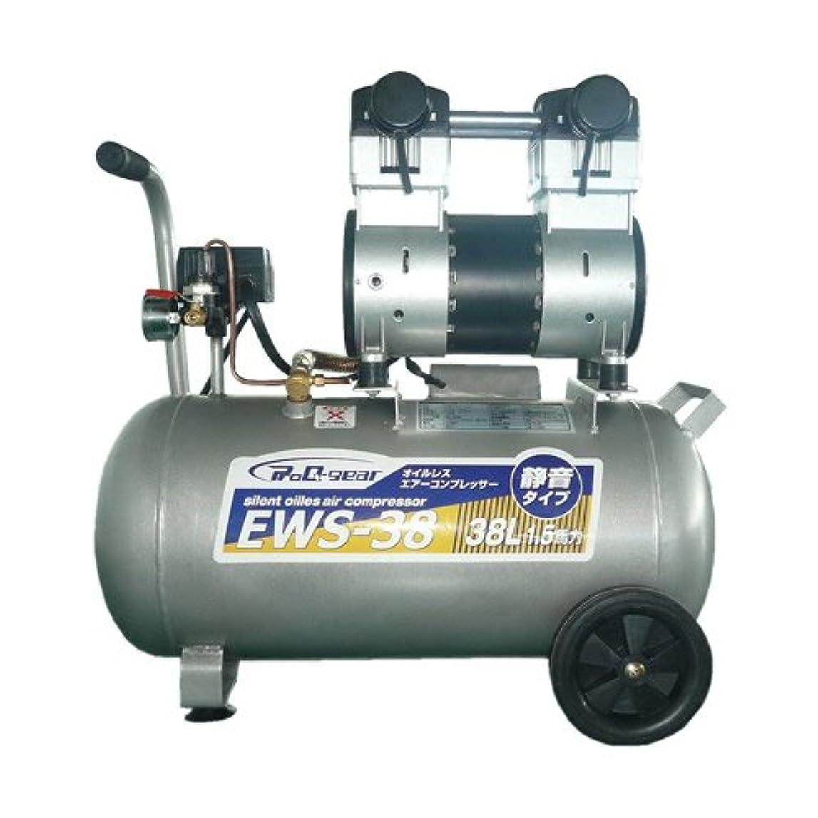 ビルダーコンクリートましいシンセイ 静音オイルレスコンプレッサー 38L EWS-38