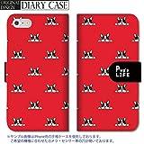 301-sanmaruichi- iPhone7 手帳型ケース iPhone7 ケース 手帳型 おしゃれ パグ PUG ふてぶてしいパグ かわいい 白 赤 イヌ 犬 B 手帳ケース