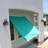 ウォーターブロック W200×H300cm アクア 日よけ すたれ 雨除け シェード 撥水 撥水オーニング