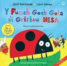 Fuwch Goch Gota a'i Geiriau Nesa, Y / What the Ladybird Heard Next