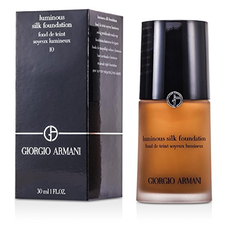 不足商品絞るジョルジオアルマーニ ルミナスシルクファンデーション - # 10 30ml/1oz並行輸入品