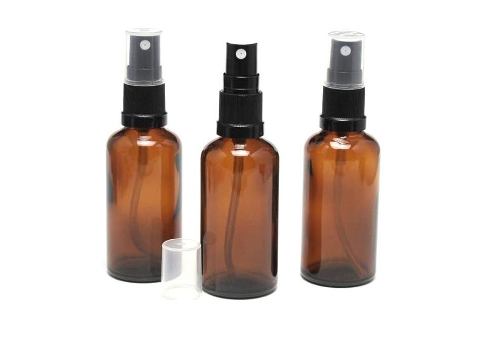 川センチメンタル許可遮光瓶 スプレーボトル (グラス/アトマイザー) 50ml アンバー/ブラックヘッド 3本セット 【 新品アウトレットセール 】
